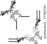 vector design elements | Shutterstock .eps vector #77781733