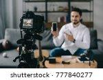 technology blogger pointing on... | Shutterstock . vector #777840277