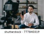 smiling technology blogger... | Shutterstock . vector #777840319