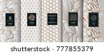 Collection of design elements,labels,icon,frames, for packaging,design of luxury products.Made with golden foil.Isolated on silver background. vector illustration | Shutterstock vector #777855379