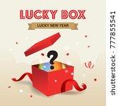 new year lucky box vector... | Shutterstock .eps vector #777855541
