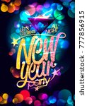 new year party design with... | Shutterstock .eps vector #777856915