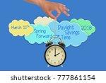 spring forward daylight savings ... | Shutterstock . vector #777861154