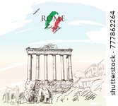 Sketch Of Pillars Of Temple Of...