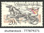 czechoslovakia   circa 1978 ... | Shutterstock . vector #777879271