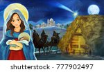 cartoon scene with mary and... | Shutterstock . vector #777902497