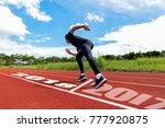 runner is running acorss 2017... | Shutterstock . vector #777920875