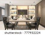 3d rendering dining set in... | Shutterstock . vector #777932224