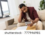 business  accounting  finances... | Shutterstock . vector #777946981