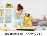 family  cooking  baking and... | Shutterstock . vector #777947014