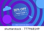 abstract geometric background... | Shutterstock .eps vector #777968149