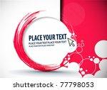 abstract retro technology... | Shutterstock .eps vector #77798053