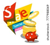 sale label with money dollar... | Shutterstock .eps vector #777988069