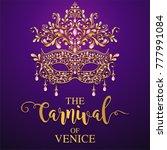 mardi gras carnaval golden mask ... | Shutterstock .eps vector #777991084