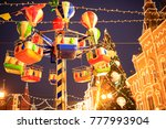 christmas fair in moscow. red...   Shutterstock . vector #777993904