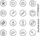 Line Vector Icon Set   Baby...