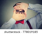 chunky man making frame and... | Shutterstock . vector #778019185