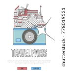 travel paris poster with famous ... | Shutterstock .eps vector #778019521