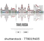 travel tour to russia poster... | Shutterstock .eps vector #778019605