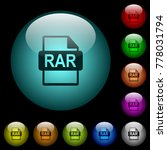 rar file format icons in color... | Shutterstock .eps vector #778031794