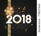 inscription 2018  christmas ... | Shutterstock . vector #778037665