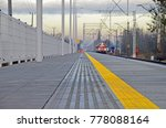 tactile paving with an yellow... | Shutterstock . vector #778088164