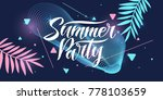 hand drawn lettering and...   Shutterstock .eps vector #778103659