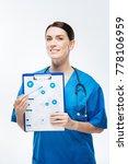 discharge summary. beautiful...   Shutterstock . vector #778106959