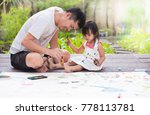 asian father and daughter are... | Shutterstock . vector #778113781