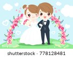 cute cartoon wedding people... | Shutterstock .eps vector #778128481