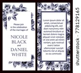 invitation with floral... | Shutterstock .eps vector #778129165