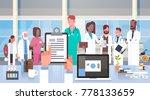 Hospital Medical Team Group Of Doctors In Modern Clinic Hospital Staff Flat Vector Illustration | Shutterstock vector #778133659