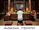 people praying and wishing a... | Shutterstock . vector #778142767