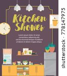 kitchen shower card with... | Shutterstock .eps vector #778147975