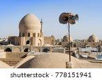 the ornate dome of boroujerdi... | Shutterstock . vector #778151941