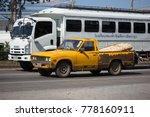 chiang mai  thailand  november... | Shutterstock . vector #778160911