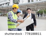 team engineer are talking about ... | Shutterstock . vector #778188811