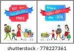 hot exclusive price premium... | Shutterstock .eps vector #778227361