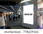 mock up the blank signboard for ... | Shutterstock . vector #778229161
