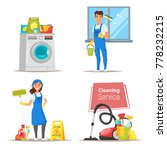 vector cartoon style set of... | Shutterstock .eps vector #778232215