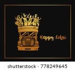 happy lohri holiday festival of ... | Shutterstock .eps vector #778249645