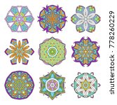 mandala set. abstract... | Shutterstock .eps vector #778260229