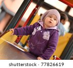 baby playing | Shutterstock . vector #77826619