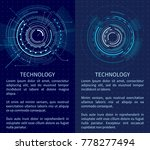 technology banner with two...