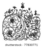 Forged Decorative Lattice With...