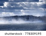 helicopter hovered over the... | Shutterstock . vector #778309195
