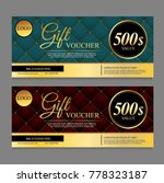 voucher template with dark red  ... | Shutterstock .eps vector #778323187