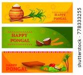 happy pongal religious festival ... | Shutterstock .eps vector #778333255