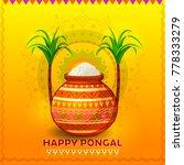 happy pongal religious festival ...   Shutterstock .eps vector #778333279