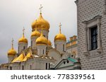 Architecture Of Moscow Kremlin...